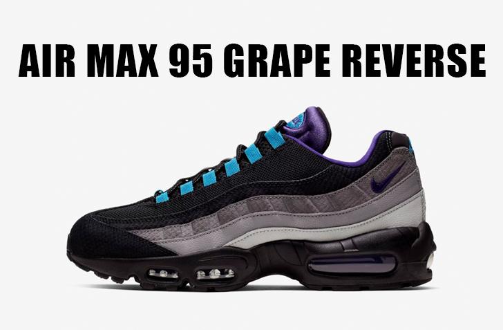 """【8月10日 発売予定】NIKE AIR MAX 95 """"GRAPE REVERSE"""" / ナイキ エア マックス 95 """"グレープリバース"""" (AO2450-002)"""