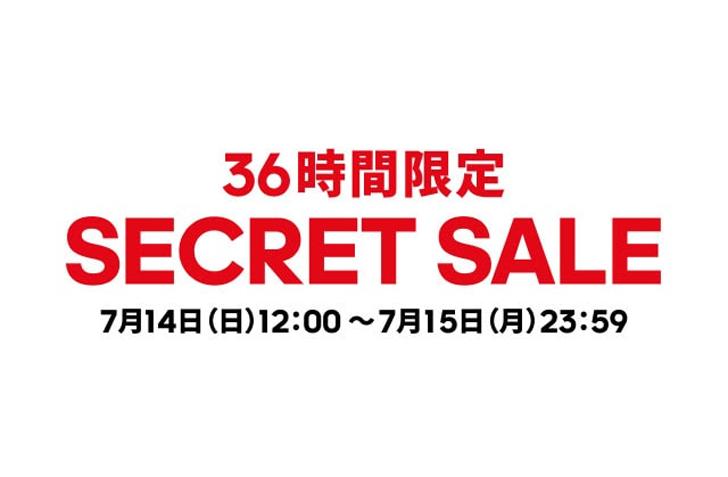 アディダスオンラインショップにてadiCLUB限定シークレットセール開催中!
