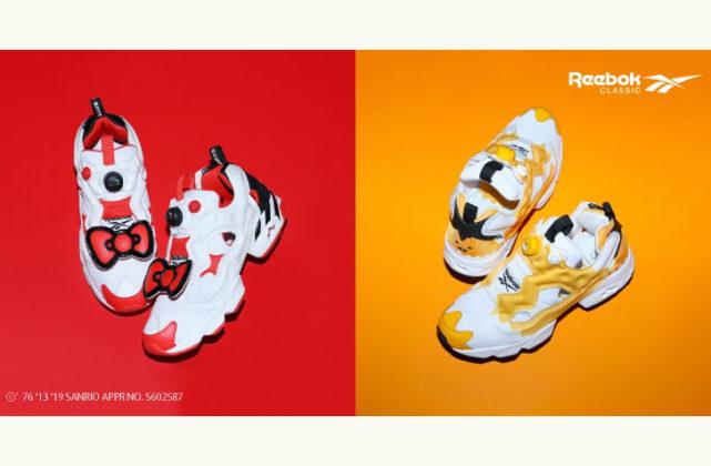 リーボックとサンリオがコラボしたインスタポンプフューリーが国内9月23日に発売!