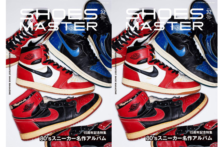 【9月30日 発売予定】SHOES MASTER Magazine Vol.32 2019 FALL/WINTER