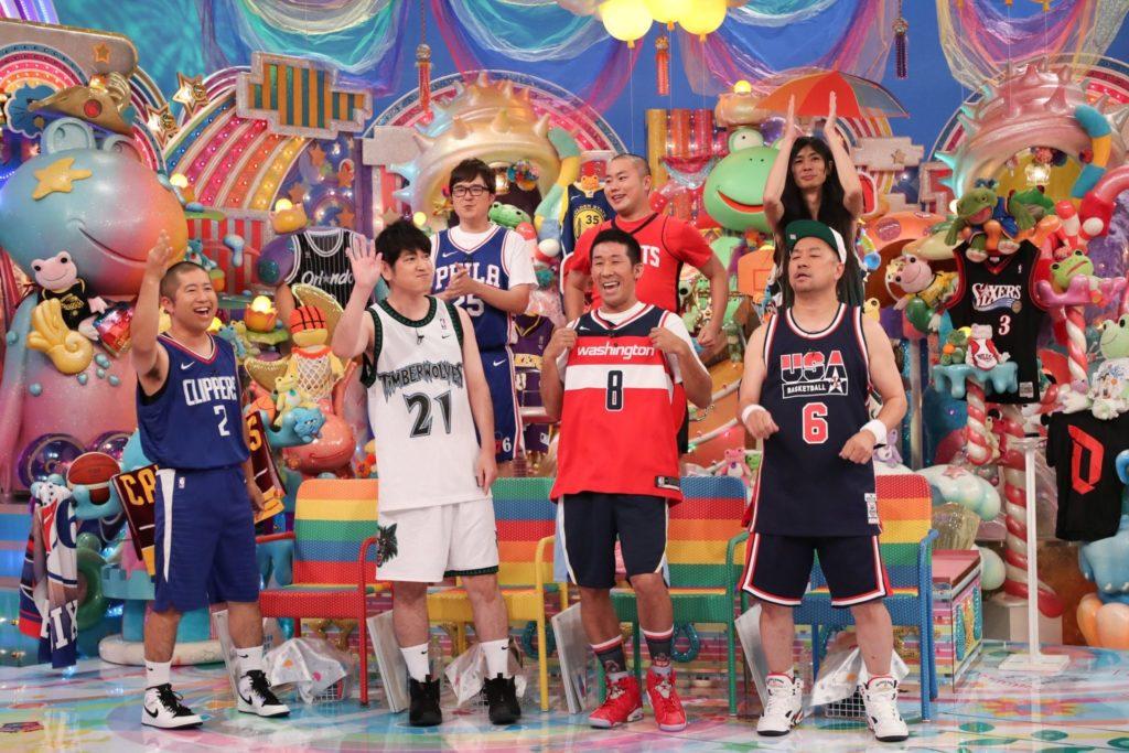 アメトーーク! NBA大好き芸人