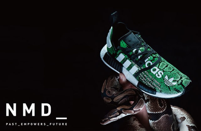 10月12日 発売予定 adidas Originals for atmos NMD R1 ATMOS G-SNK
