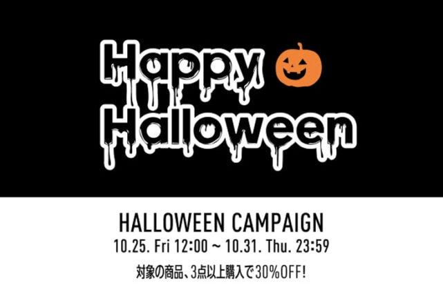 リーボックオンラインショップにてハロウィンキャンペーン開催中!10月31日(木)まで