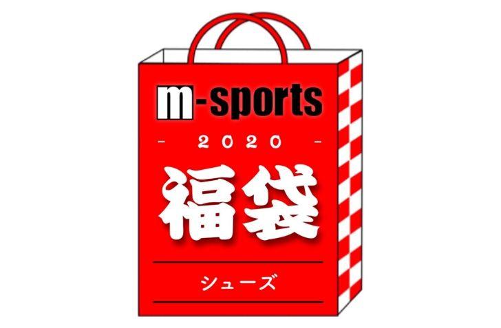 MIZOGUCHISPORTSにてNIKE・JORDANバスケットシューズやNBAアパレル・グッズ福袋が発売中!