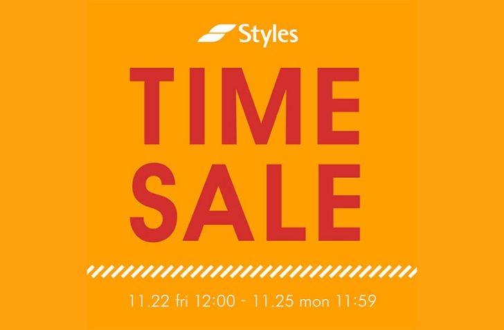 11月22日 12:00〜 StylesにてTIME SALE開催!