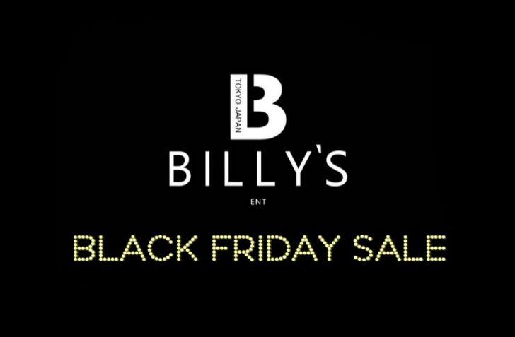 Billy's オンラインショップにてブラックフライデーが11月22日から開催!