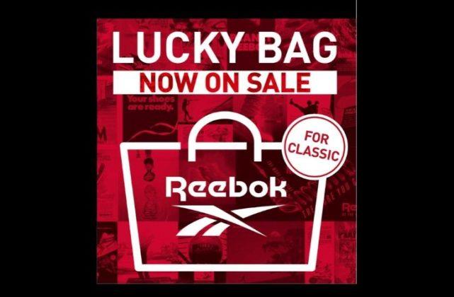 リーボックオンラインショップにてLUCKY BAG先行発売中!