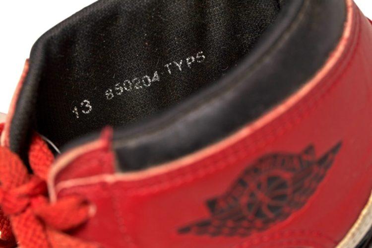 マイケル・ジョーダン着用のエア ジョーダン 1が過去最高額で落札!(約6,000万円)