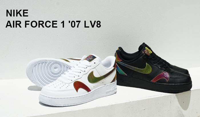 7月3日 発売予定 NIKE AIR FORCE 1 '07 LV8 (CK7214-101,CK7214-001)