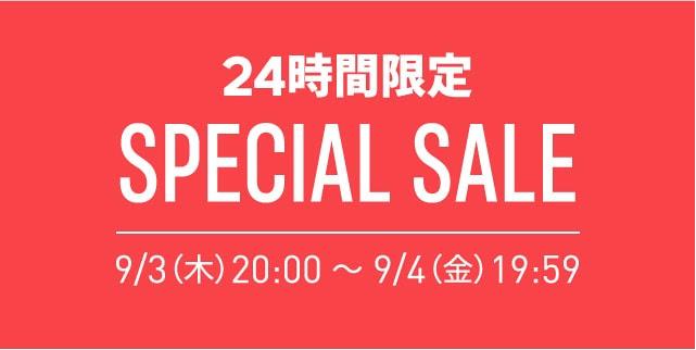 【アディダスオンラインショップ】24時間限定スペシャルセール開催!