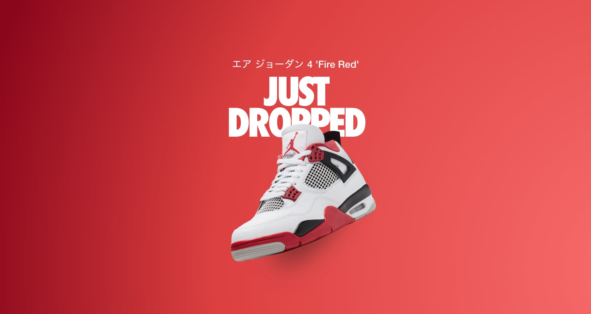11月28日 発売予定 AIR JORDAN 4 RETRO FIRE RED (DC7770-160)