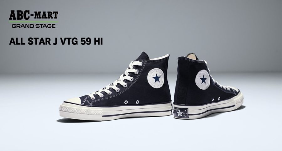 9月25日 発売予定 CONVERSE ALL STAR J VTG 59 HI