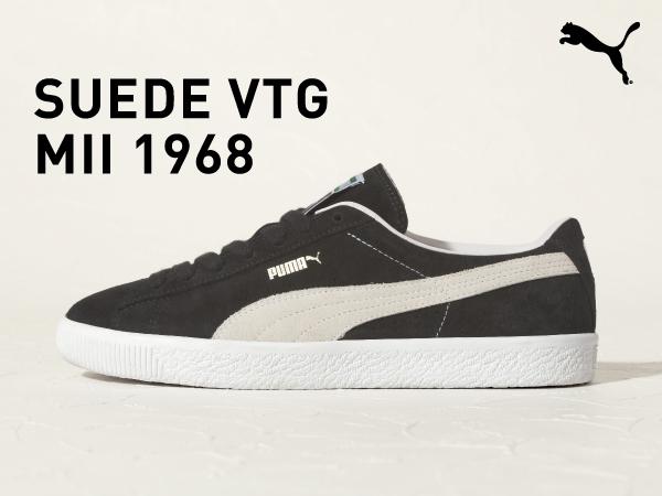【国内 165足 限定】10月17日 発売予定 PUMA SUEDE VTG MII 1968 (380767-01)
