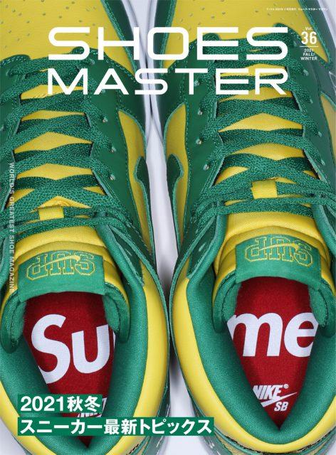 SHOES MASTER Magazine Vol.36 2021 FALL/WINTER (ワッグル11月号増刊)