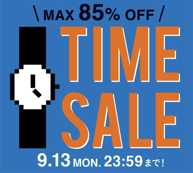BEAMS 最大85%OFFの期間限定のタイムセール開催!